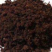 Tourbe noire
